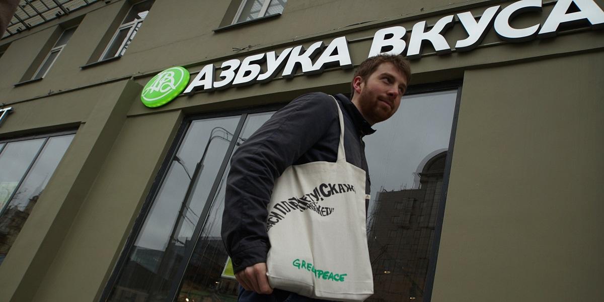 «Азбука вкуса» , Москва, самовывоз, предзаказ, click & collect