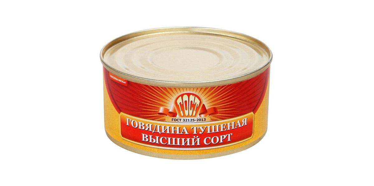 Росрезерв, госфонд, тушенка, хорошая тушенка, «Великоновгородский мясной двор»