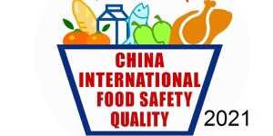 China International Food Saftey and Quality 2021
