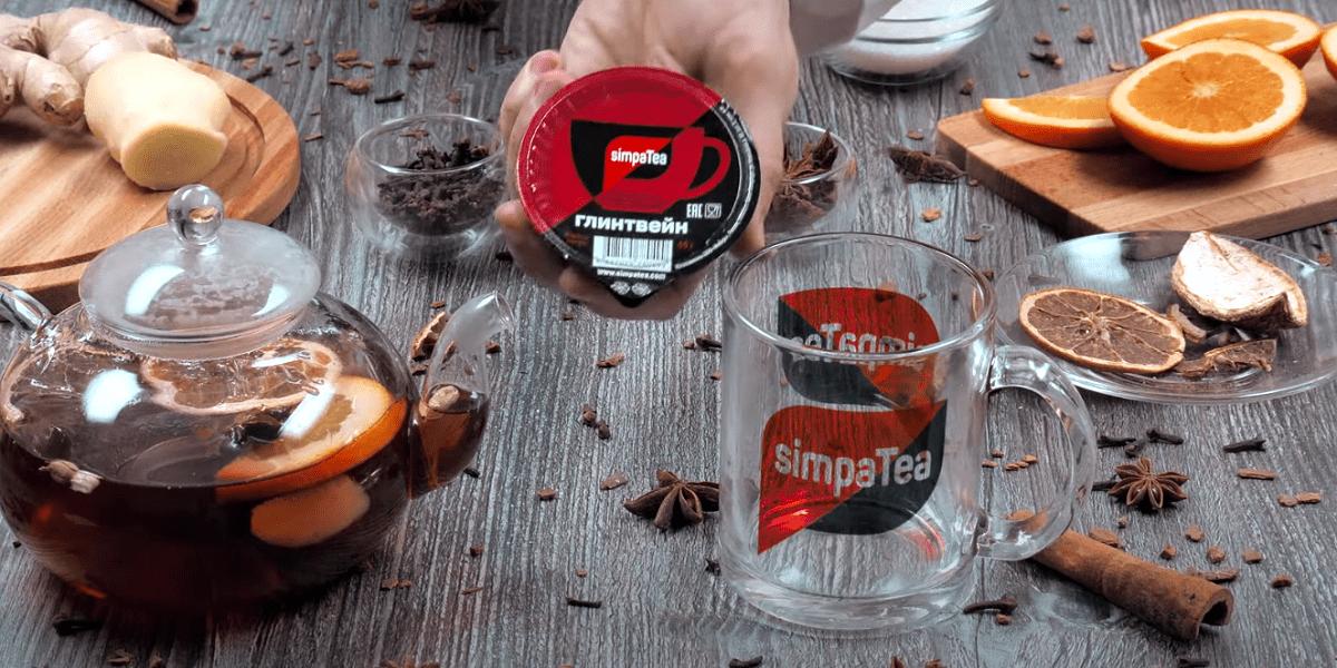 SimpaTea, фруктовые миксты, компания «Имбирь», порционный чай