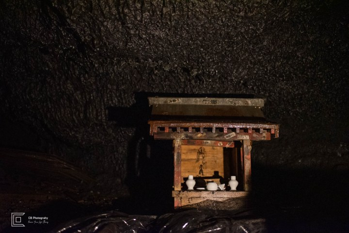 Little Temple inside the Narusawa Ice Cave