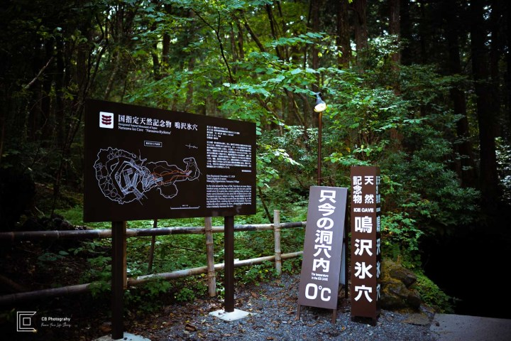 Narusawa Ice Cave entrance board map