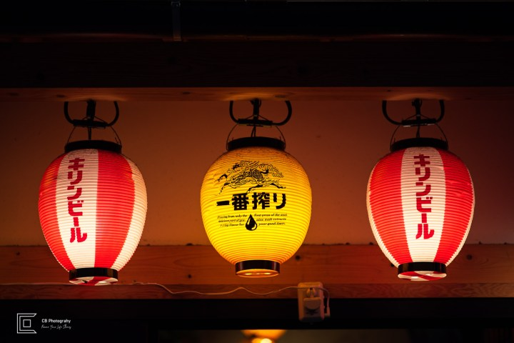 Paper lanterns above the entrance to a restaurant in Omoide Yokocho