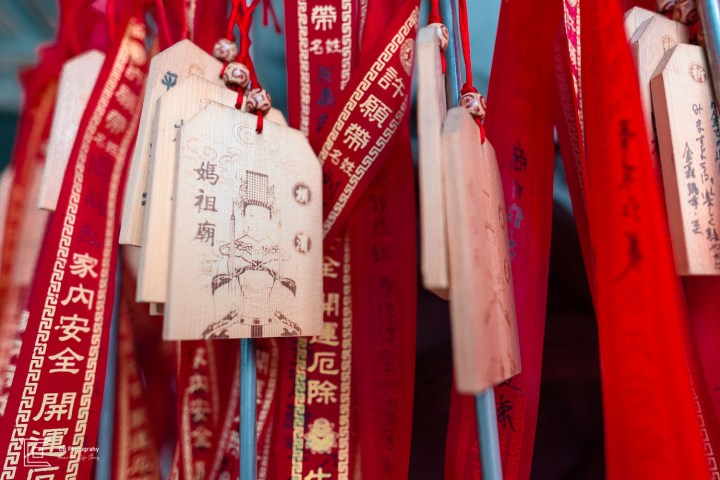 Details from the Masobyo Chinese Temple