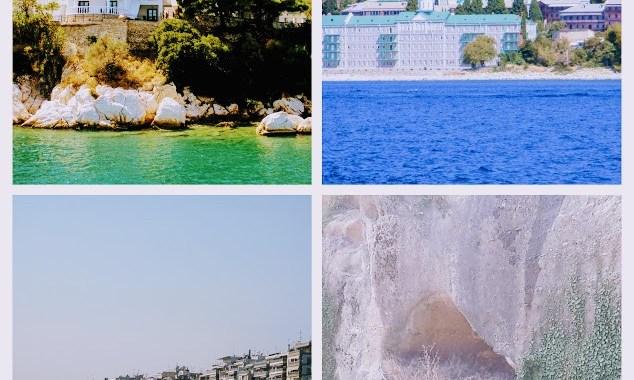 Grecia, taramul antic