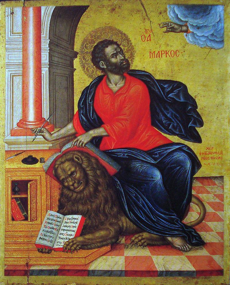 San Marco, il leone d'Oriente