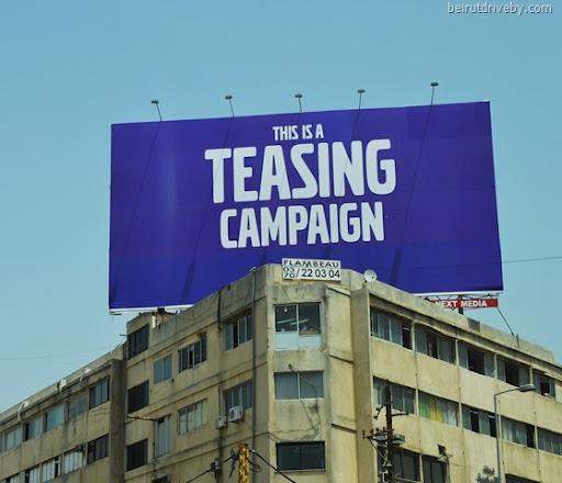campanie de teasing