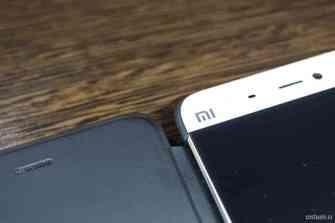 Husa Xiaomi MI 5 (8)