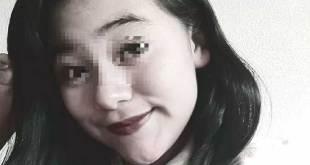 Localizan sin vida a estudiante del CCH que estaba reportada como desaparecida