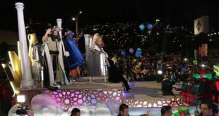 Este será el operativo para la Cabalgata de Reyes en Pachuca