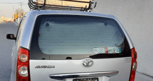 Tras un operativo, recuperan camioneta robada en Tizayuca