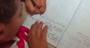 Inscripciones Educación Básica Hidalgo 6 al 21 de agosto
