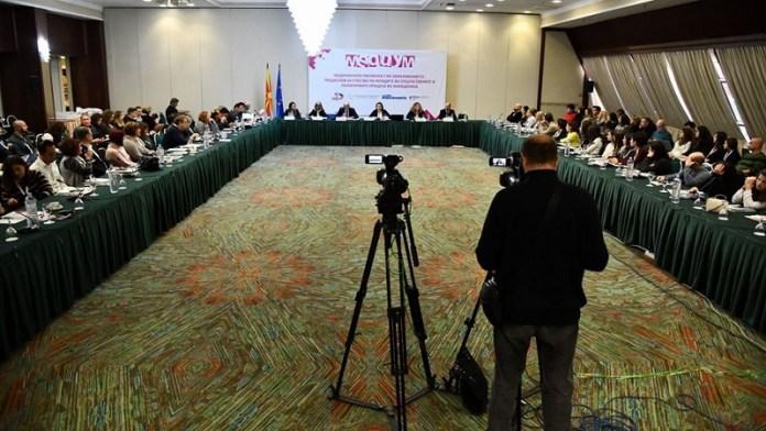 Konferencë e Shkollës së lartë për gazetari dhe marrëdhënie me publikun -