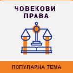 Metamorfozis app – IKONI_SET_01-09