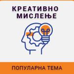Metamorfozis app – IKONI_SET_01-13