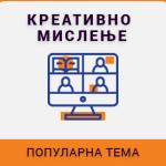 Metamorfozis app – IKONI_SET_01-14