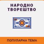 Metamorfozis app – IKONI_SET_01-15
