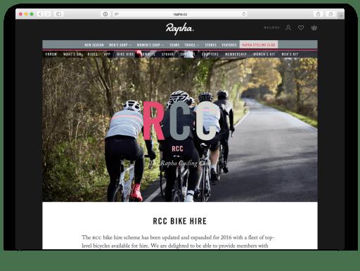 rcc-bike-hire