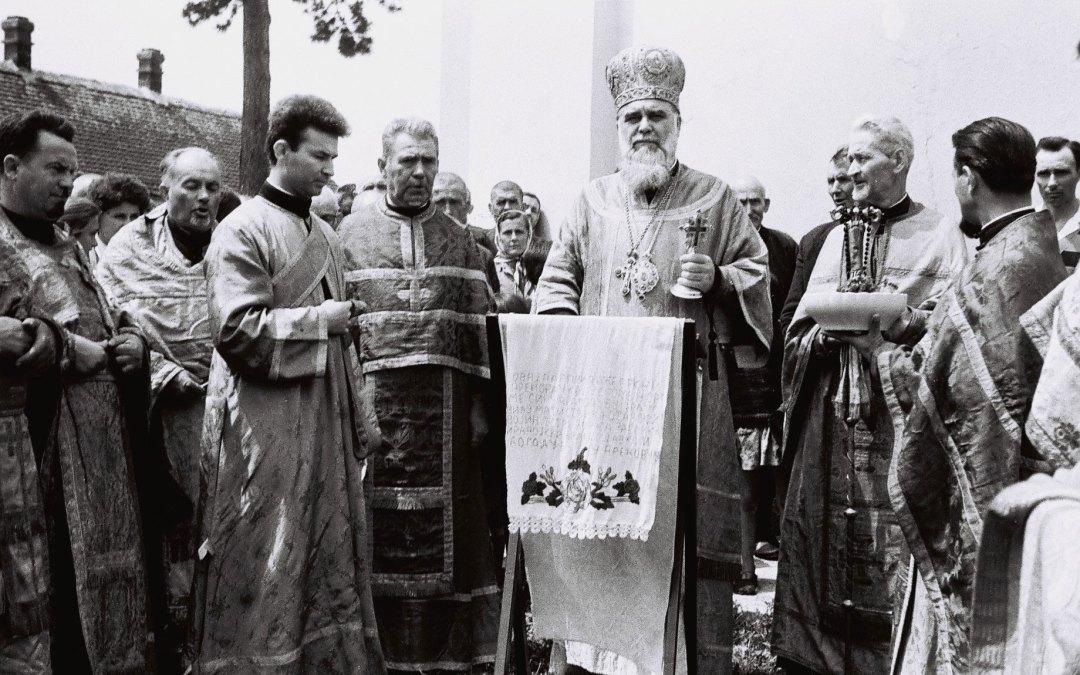 100 година цркве у Дреновцу