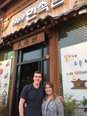 Favorite Korean BBQ restaurant in Gwangju!