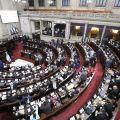 El pleno de Congreso de la República podría conocer este miércoles el estado de Calamidad para su aprobación. (Foto: Congreso de la República)