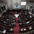 El Congreso de la República informó que se detectaron 21 casos positivos de COVID-19 por lo que no sesionará esta semana. (Foto: Archivo)