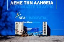 greekSalad-42