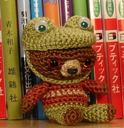 frogbear.jpg
