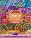 crochet-motif-book-0609