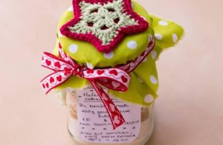 Overlay Crochet Star Christmas Ornament
