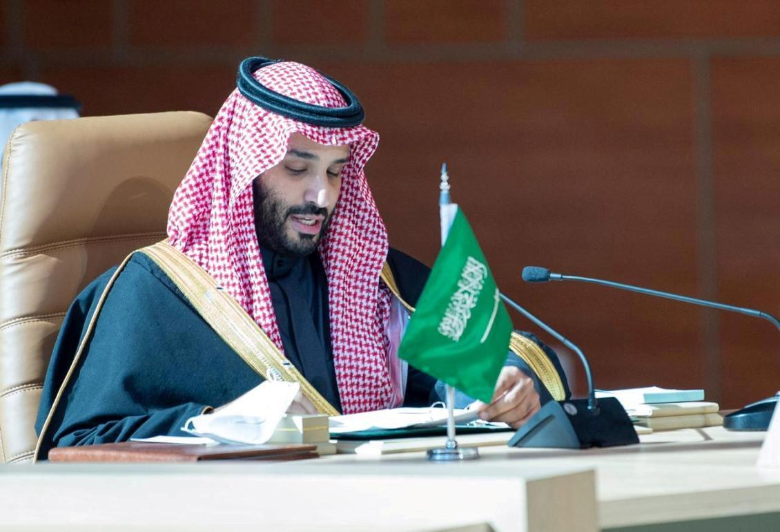 Sar le prince héritier Mohammed Bin Salman