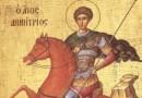 Sfântul Dimitrie Izvorâtorul de mir, patronul păstorilor şi vestitorul iernii