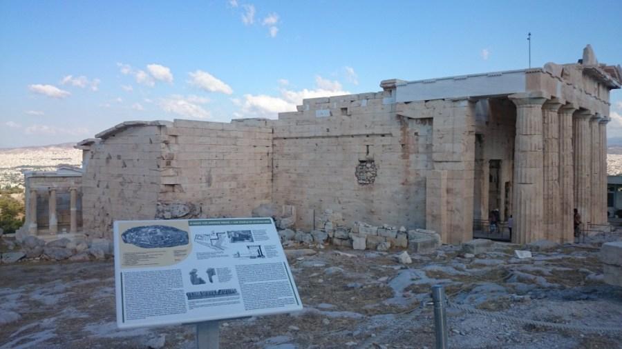 Qué ver en Atenas. Templo de Atenea Nike
