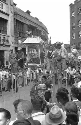 China Xangai 1912.1949 34