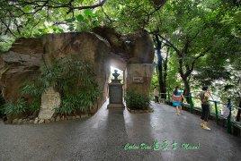 Macau: Jardim de Luís de Camões | 白鴿巢公園 A gruta do vate