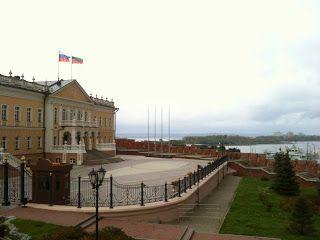 Una de las panorámicas sobre el Volga
