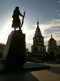 Centro de Irkutsk