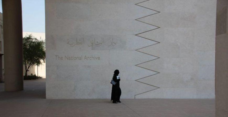 Archivo Nacional Qatar, qué ver en Doha en un día