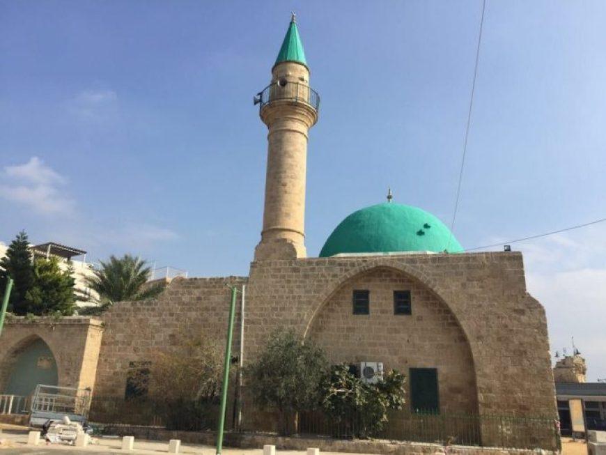 Mezquita de Acre, Israel