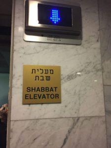 shabbat ascensor, israel
