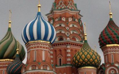 Rusia transmongoliano