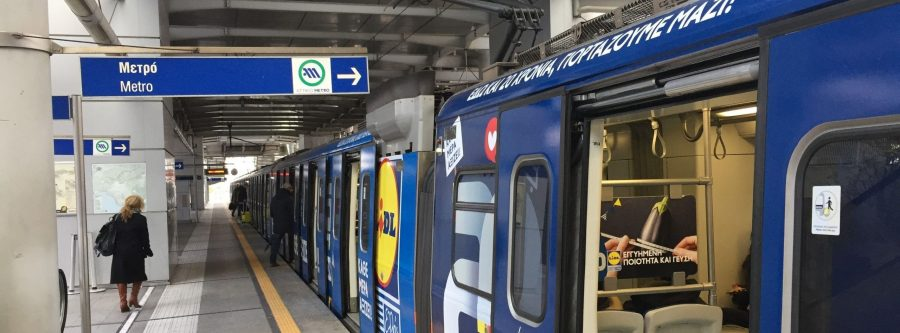 Metro Aeropuerto Atenas