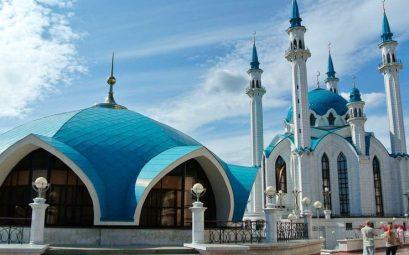 Kazan , Rusia