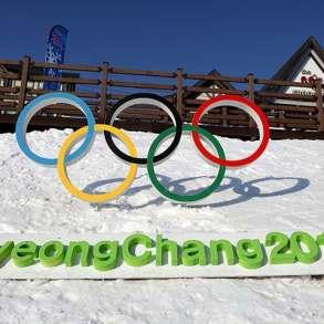 Inaugurati i giochi Olimpici invernali 2018 storica stretta di mano tra le due Coree-1