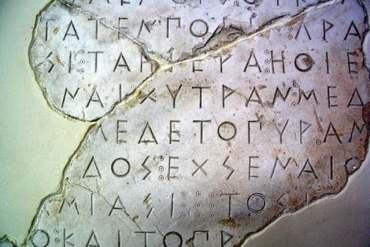 Ciofeca, pacchero e crisommola, tutti termini napoletani derivanti dal greco