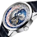 Jaeger-LeCoultre: Geophysic Tourbillon Universal Time