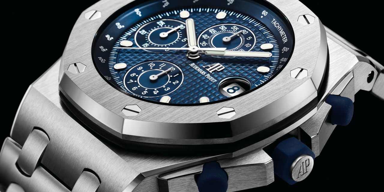 "Audemars Piguet ""ROYAL OAK OFFSHORE"""