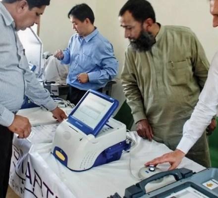E-filing System Pilot Project