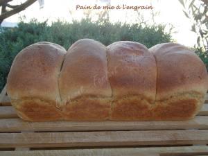 pain-de-mie-a-lengrain-dscn7266