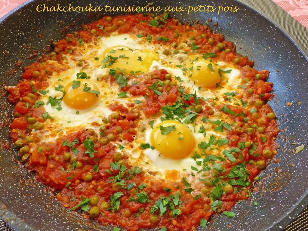 Chakchouka tunisienne aux petits pois P1130015 R (Copy)